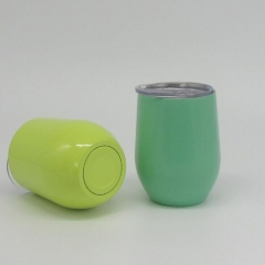 Vacuum Insulated Cup